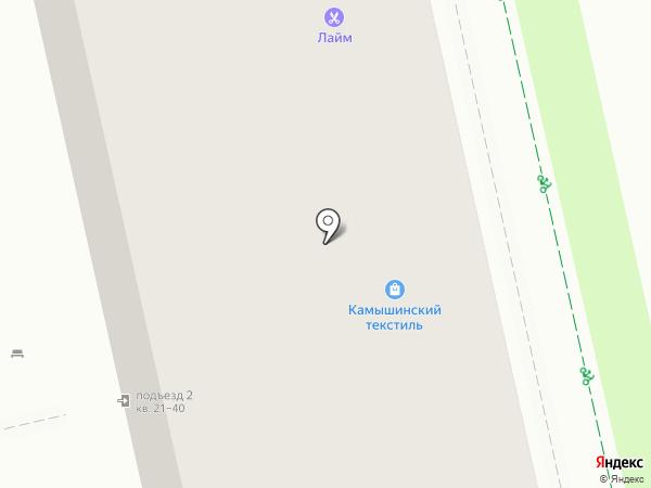 BEERlin на карте Липецка