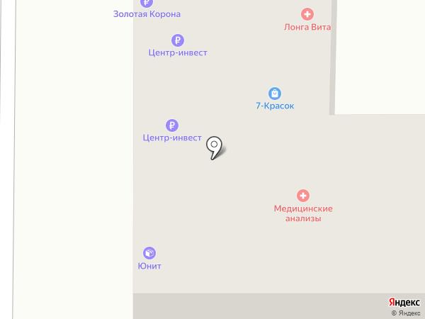 Банкомат, КБ Центр-инвест на карте Ростова-на-Дону