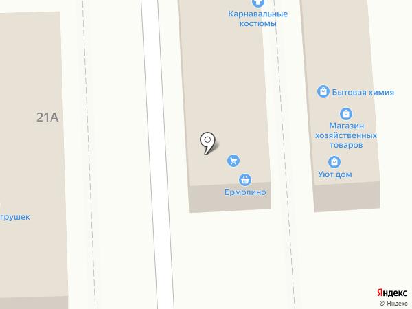 Магазин канцтоваров на карте Ростова-на-Дону