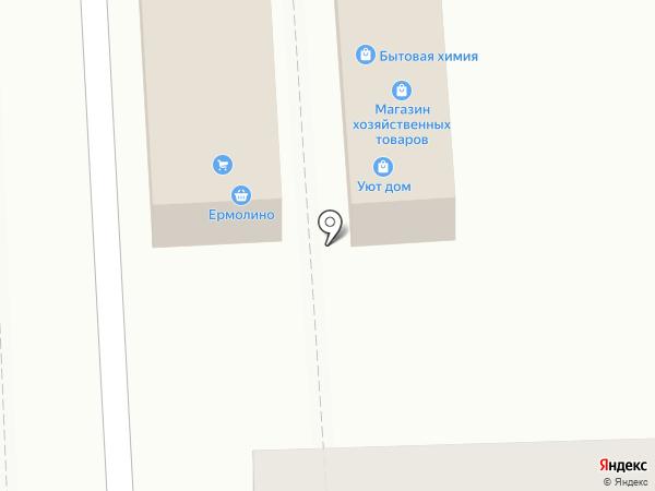 Магазин хозяйственных товаров на карте Ростова-на-Дону