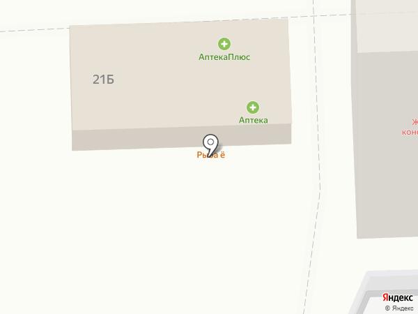 Новое ателье на карте Ростова-на-Дону