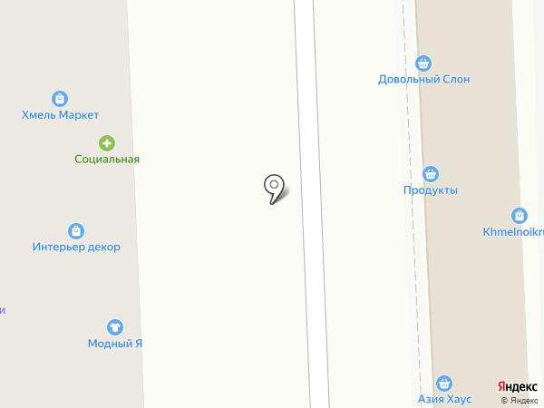 Модный Я на карте Ростова-на-Дону