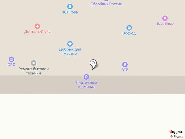 Art-хаус на карте Ростова-на-Дону