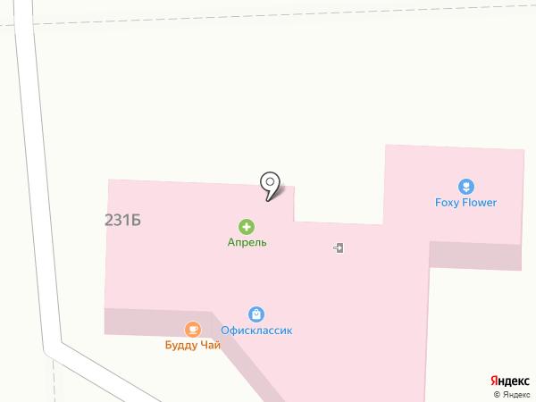 Пивной погребок на карте Ростова-на-Дону