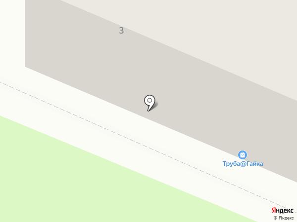 Зоомагазин на карте Липецка
