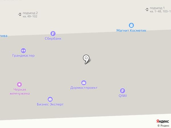 Фармспейс на карте Ростова-на-Дону
