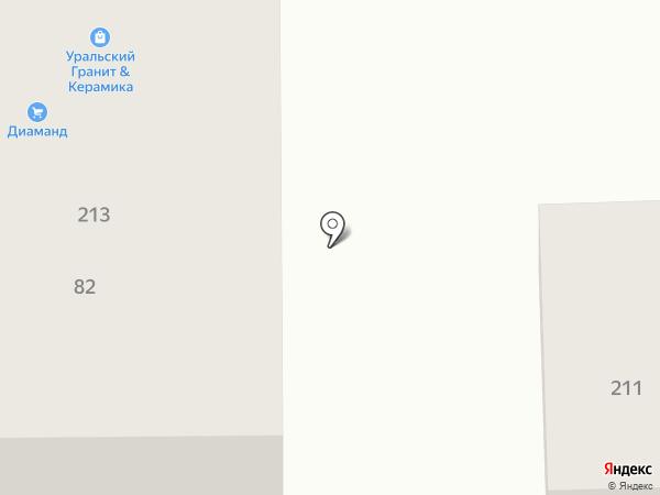 ГрандАвто на карте Ростова-на-Дону