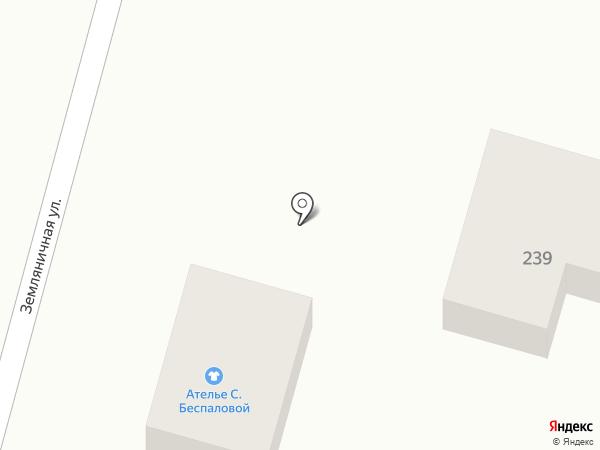 Ателье на карте Ленинавана