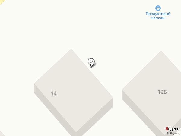 Мясной магазин на карте Ленинавана