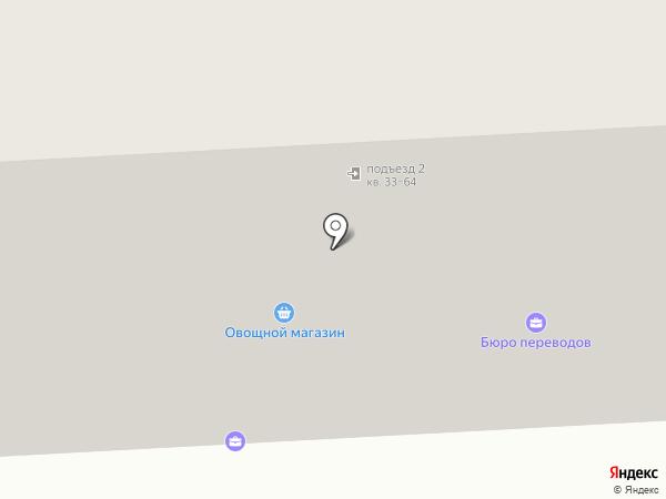 Елена на карте Ростова-на-Дону