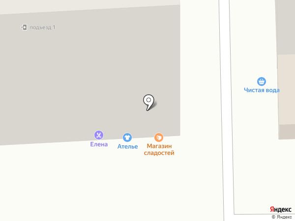 Net.x на карте Ростова-на-Дону