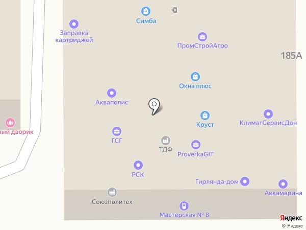 СатСервис на карте Ростова-на-Дону