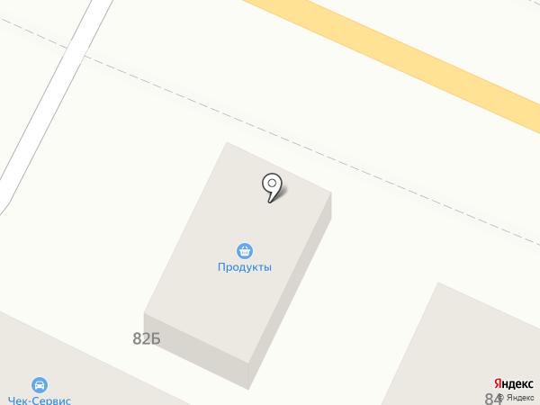 СТО61 на карте Ростова-на-Дону