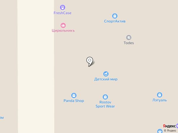Сумка сити на карте Ростова-на-Дону