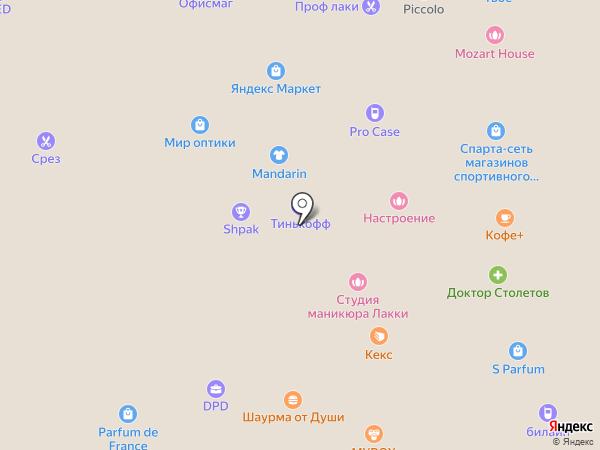 Шкатулка на карте Ростова-на-Дону