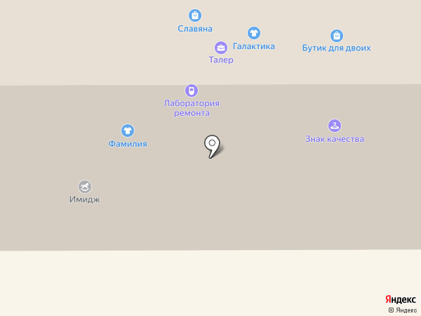Талер на карте Ростова-на-Дону
