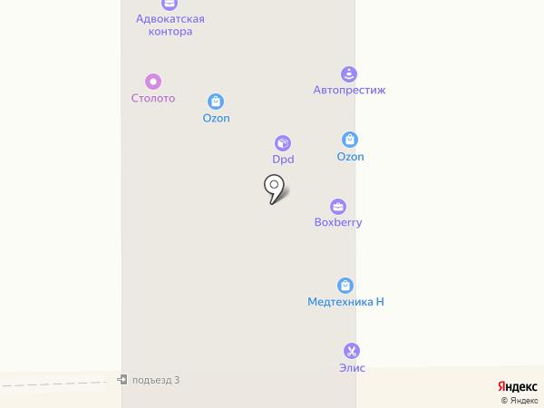 Агрокомплекс на карте Ростова-на-Дону