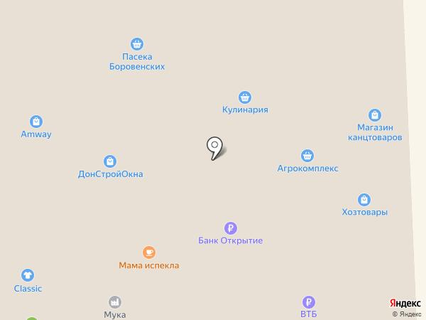 1000 мелочей на карте Ростова-на-Дону