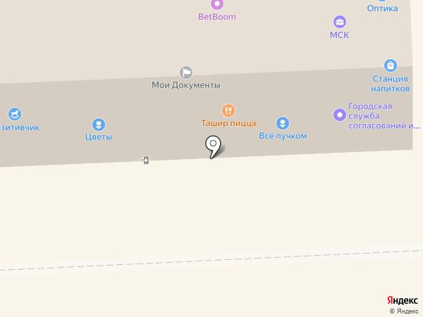 У Васильевны на карте Ростова-на-Дону