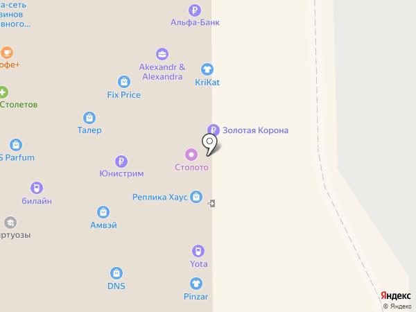 Арт-песочница на карте Ростова-на-Дону