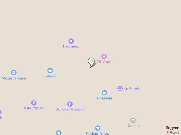 Моменто Деньги на карте Ростова-на-Дону