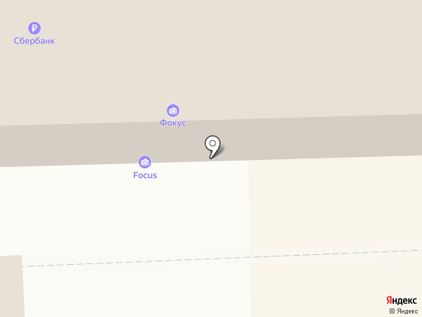 Планета Одежда Обувь на карте Ростова-на-Дону