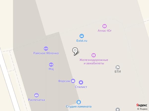 Атари на карте Ростова-на-Дону