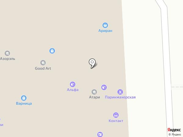 Ариран на карте Ростова-на-Дону