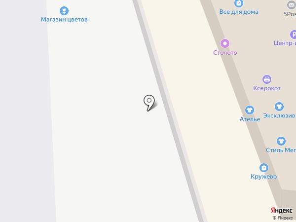 Все для электромонтажа на карте Ростова-на-Дону