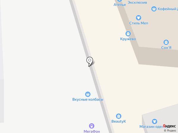 Бабий Хаус на карте Ростова-на-Дону