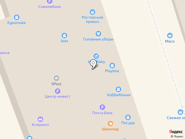 Банкомат, Банк Зенит, ПАО на карте Ростова-на-Дону