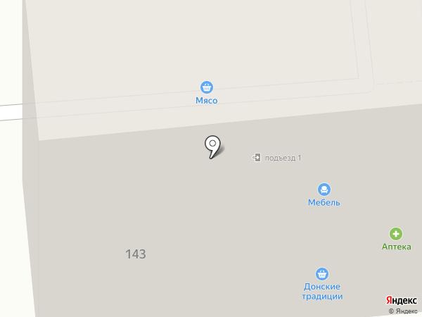 Пенные напитки на карте Ростова-на-Дону