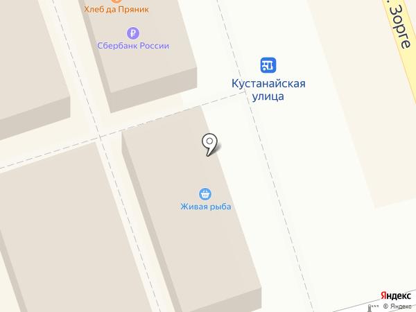 Киоск по продаже цветов на карте Ростова-на-Дону