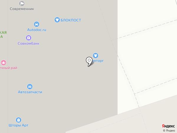 Домашний мир на карте Ростова-на-Дону