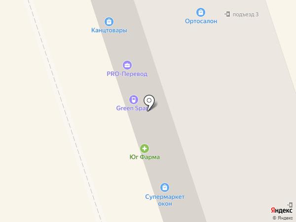 Бавария на карте Ростова-на-Дону