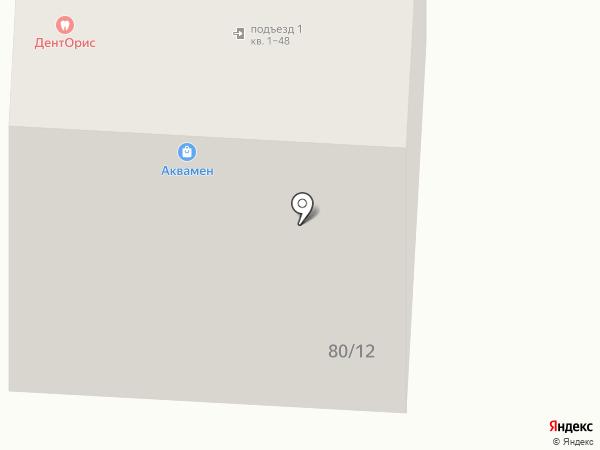 ДентОрис на карте Ростова-на-Дону