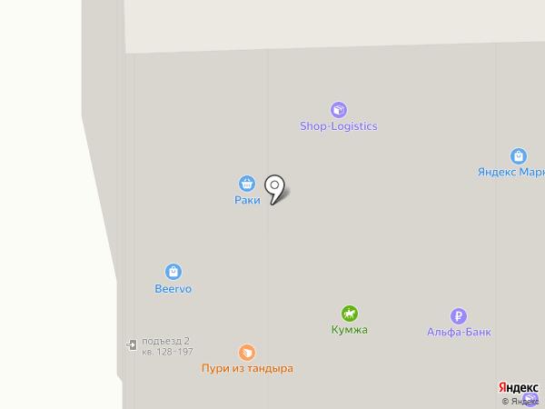 ЦентрОбувь на карте Ростова-на-Дону