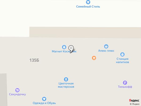 PickPoint на карте Ростова-на-Дону