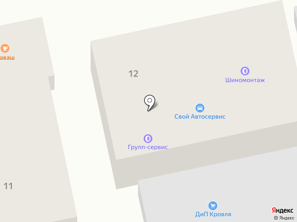 Comepay на карте Ленинавана