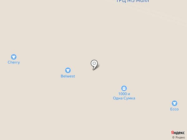 Моя маленькая ферма на карте Рязани