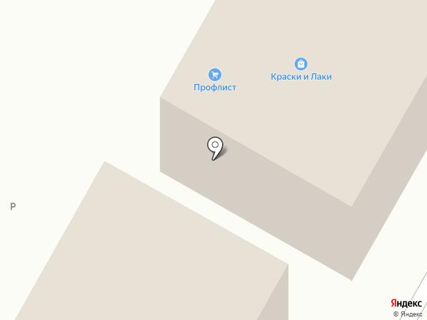 СтройБаза на карте Рязани