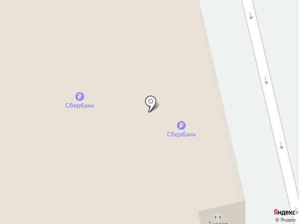 Торговая фирма на карте Рязани