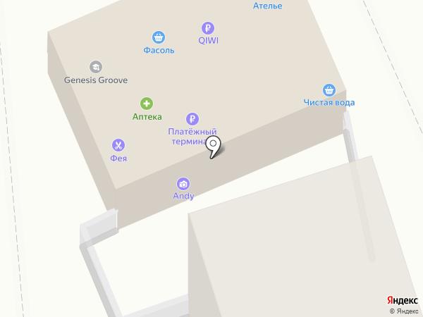 Сфера Бизнес на карте Ростова-на-Дону