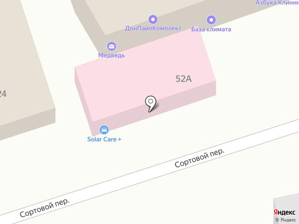 АвтоАС на карте Ростова-на-Дону