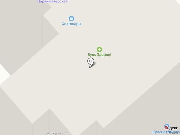 СПРЭЙ на карте Рязани