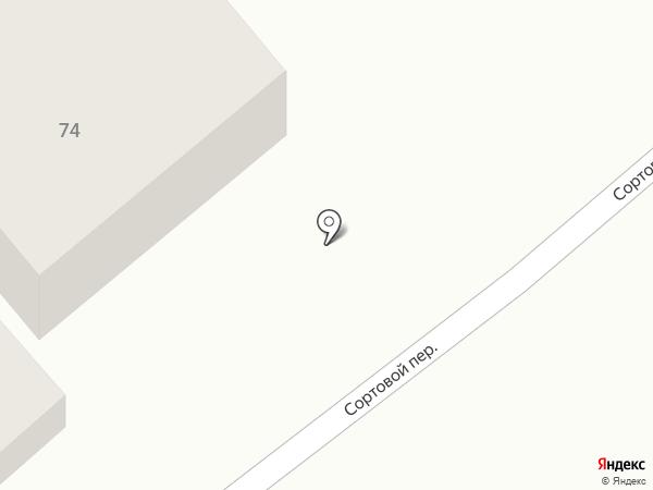 Vsegda-Online на карте Ростова-на-Дону