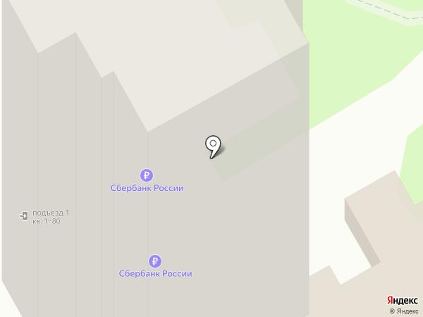 Ассорти на карте Ростова-на-Дону