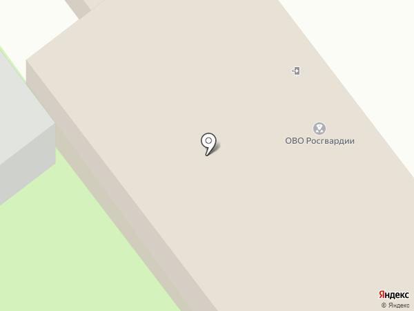 Отдел вневедомственной охраны Отдела МВД по Московскому району на карте Рязани