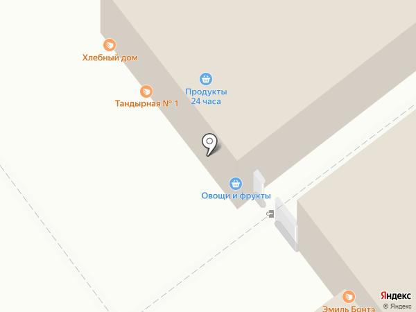 Фито-аптека на карте Рязани