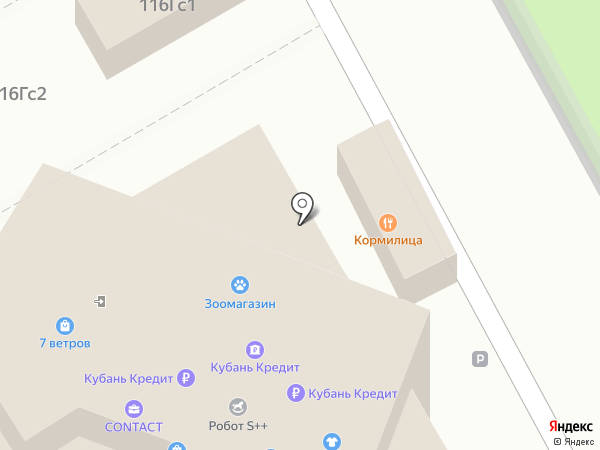 Магазин по продаже рыбы и раков на карте Ростова-на-Дону